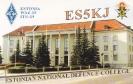 ES QSL: 77