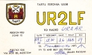 UR2 QSL: 71