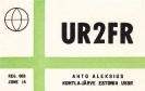 UR2 QSL: 42
