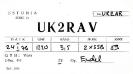 UR2 QSL: 109