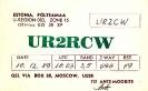 UR2 QSL; 122